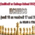 AFFICHE_CIDF_ECHECS_2019